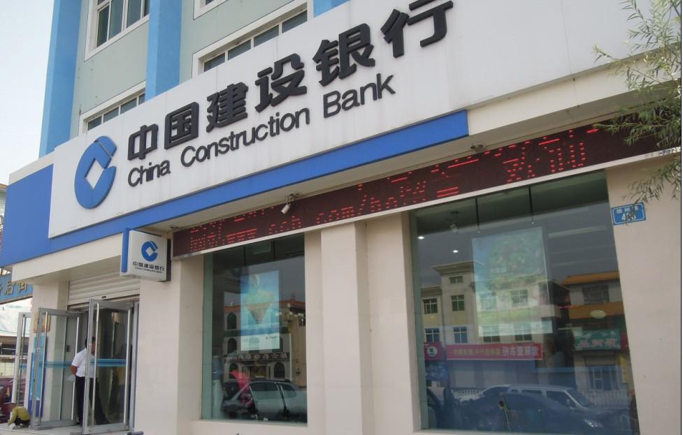 银行渠道建设_个贷中心_建行房e通_建设银行